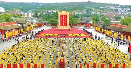 2021(辛丑)年公祭中华人文始祖伏羲大典将于6月22日在天水隆重举行