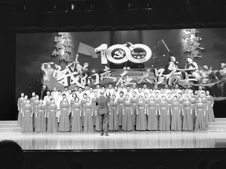 兰州城关区举行庆祝建党百年合唱比赛 共64支队伍4000人参赛