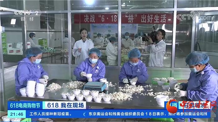 尽职免责甘肃省市场监管部门执法人员21种免责情形明确