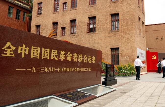 中共三大会址纪念馆改扩建竣工开馆