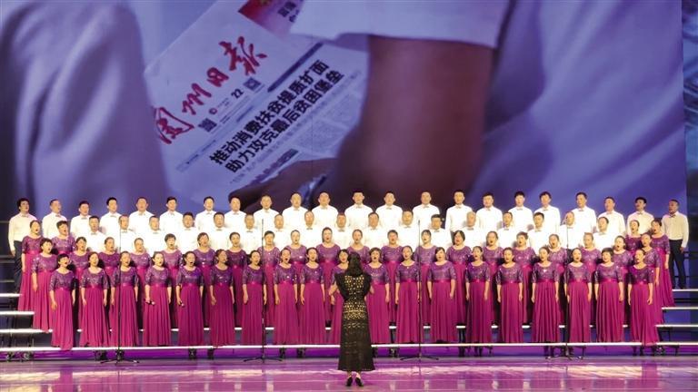 兰州市直机关举行合唱比赛庆祝建党100周年