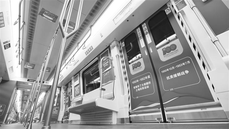 兰州地铁1号线红色主题列车今日上线