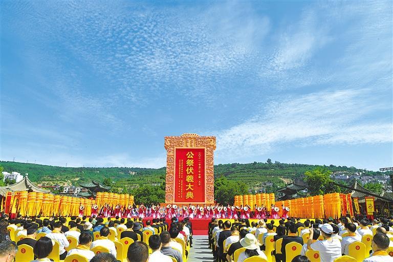2021(辛丑)年公祭中华人文始祖伏羲大典隆重举行 任振鹤恭读祭文 欧阳坚主持
