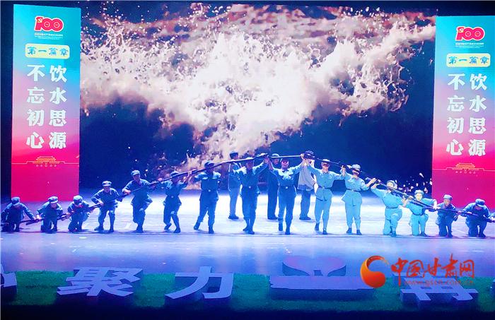 兰州市皋兰路街道举办庆祝中国共产党成立100周年大型文艺演出