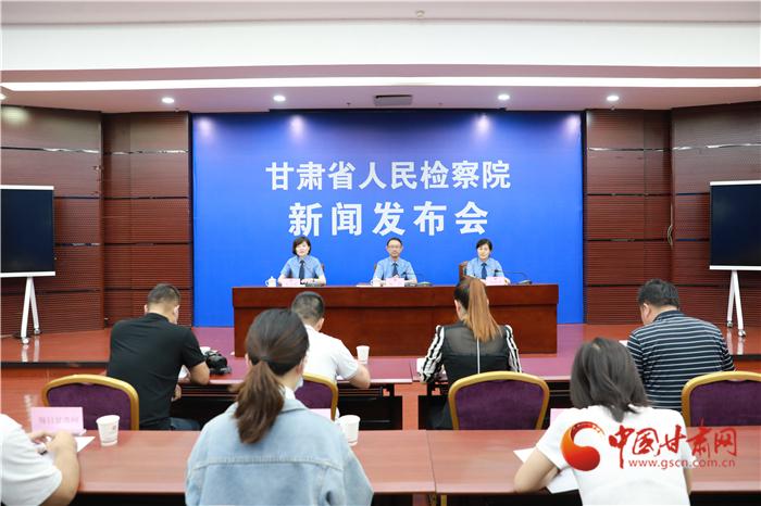 """甘肃省检察院发布6起""""少捕慎诉""""典型案例"""