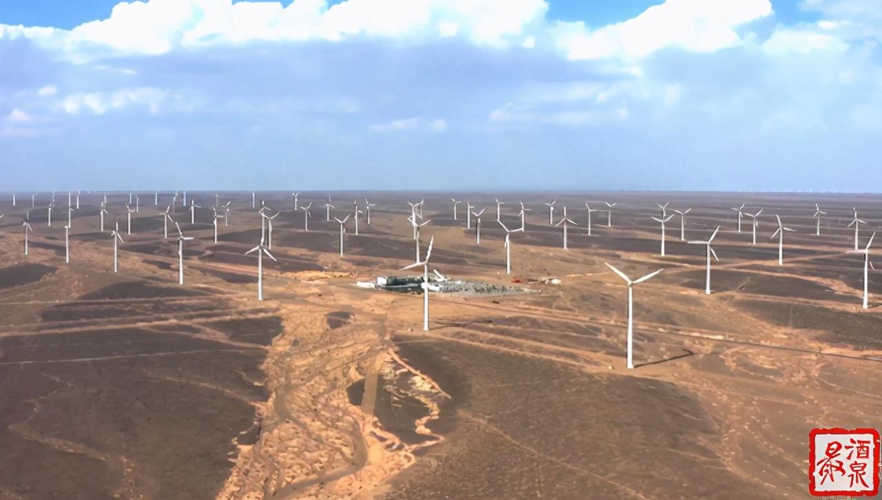 全国首个千万千瓦级风电基地在酒泉建成