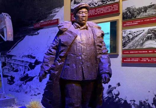 玉门油田一红色文物,在中国共产党历史展览馆展出