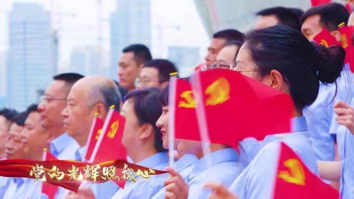 《唱支山歌给党听》——甘肃省科学技术协会献礼党的百年华诞