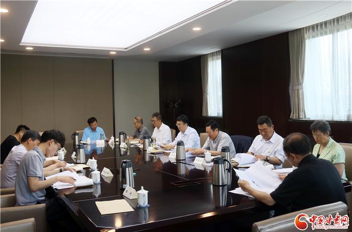 甘肃省延安精神研究会召开专题学习会议 研究部署近期重点工作