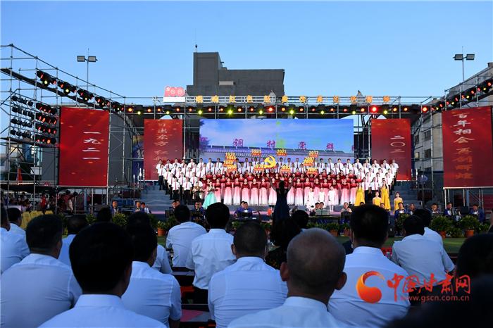 酒泉瓜州县举办庆祝中国共产党成立100周年歌咏比赛