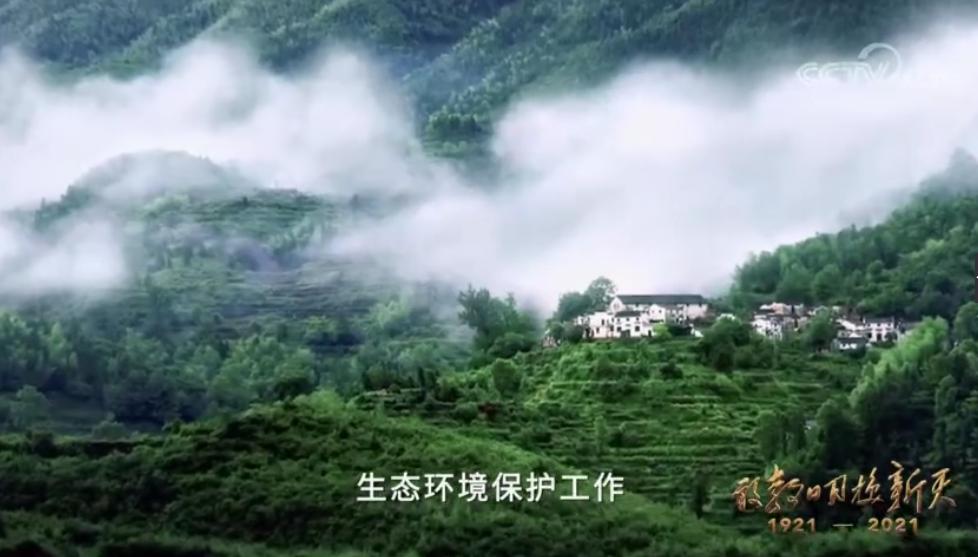 《敢教日月换新天》 第二十集 美丽中国