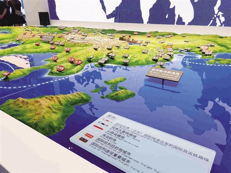 第二十七届中国兰州投资贸易洽谈会今日开幕