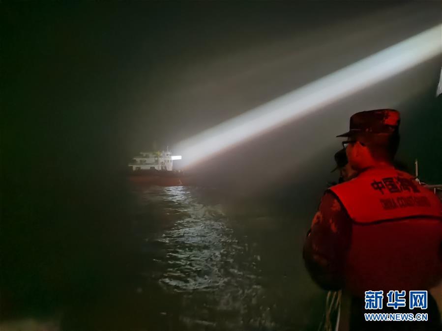 """(图文互动)(3)""""海上有警情,请拨95110""""——中国海警95110海上报警服务平台运行两周年记事"""