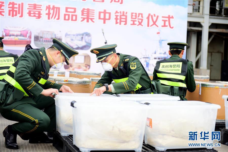 """(图文互动)(6)""""海上有警情,请拨95110""""——中国海警95110海上报警服务平台运行两周年记事"""