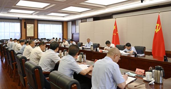 省委审计委员会第六次会议在兰州召开