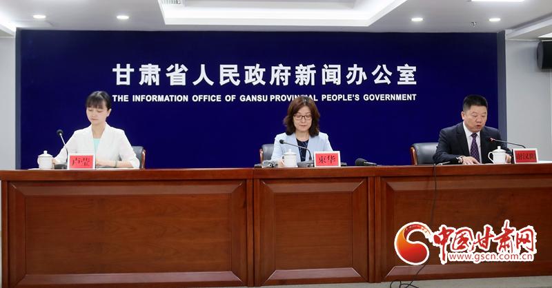 2021年上半年甘肃省金融总量适度增长 金融机构各项贷款余额23527亿元