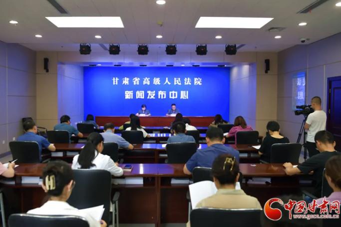 甘肃省法院发布第四批优化营商环境6件典型案例