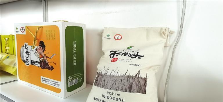 """甘肃省发布《""""甘味""""农产品品牌目录》第二批入选品牌名单"""