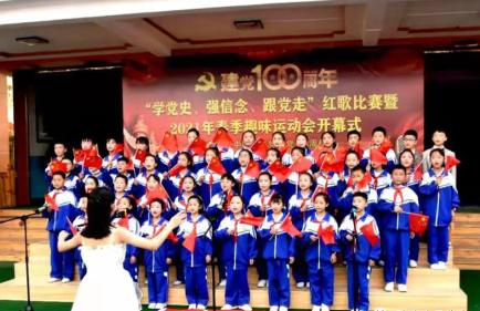 【童心向党】文县:党史教育进校园 红色薪火燃起来