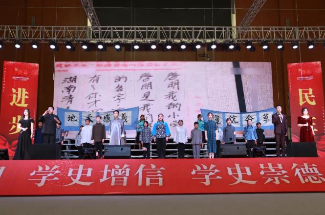 【童心向党·党的故事我来讲】甘肃畜牧工程职业技术学院学子讲述《信仰的力量》