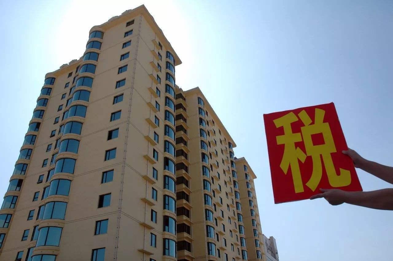 三部门发布关于完善住房租赁有关税收政策的公告