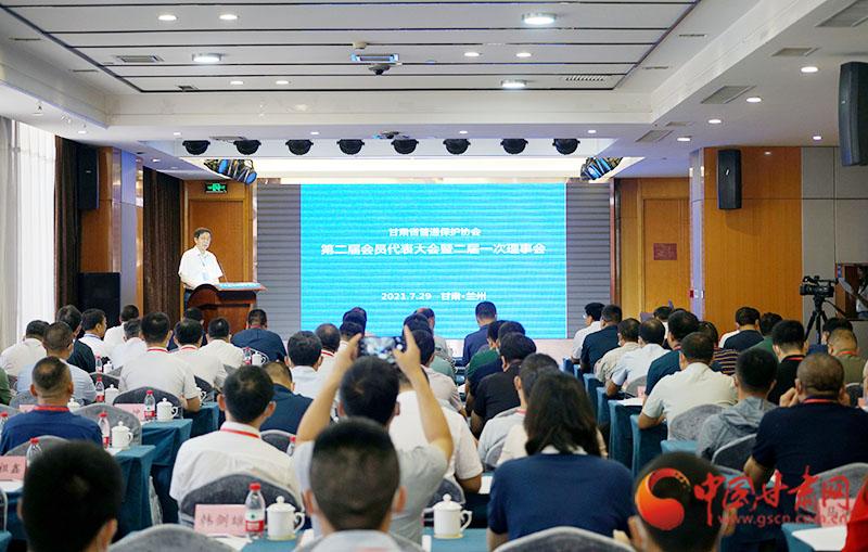 甘肃省管道保护协会第二届会员代表大会在兰召开