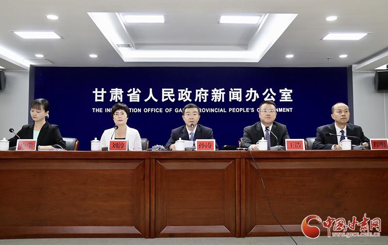 """国网甘肃省电力公司""""十四五""""期间将投资433.2亿 助推经济高质量发展"""
