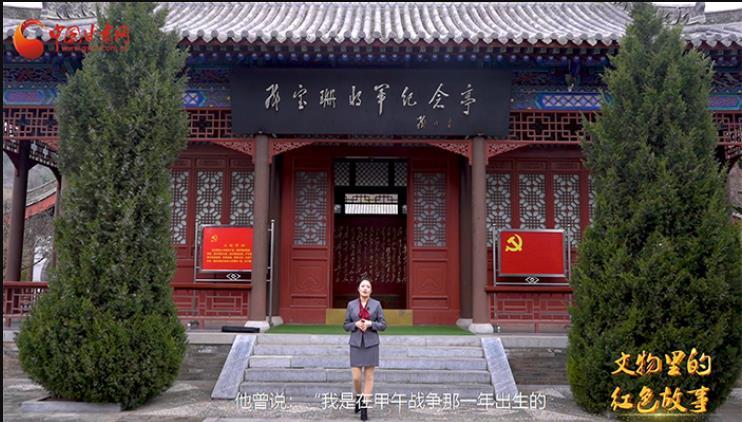"""【甘肃省""""100系列""""献礼建党百年】陇原红色故事·爱国名将邓宝珊"""