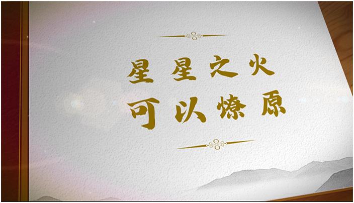 """【甘肃省""""100系列""""献礼建党百年】陇原红色故事·星星之火可以燎原"""