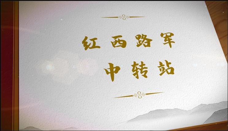 """【甘肃省""""100系列""""献礼建党百年】陇原红色故事·高金城与红西路军"""