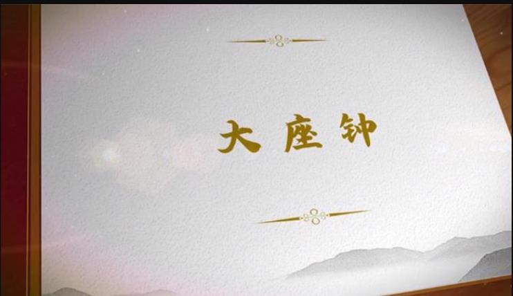 """【甘肃省""""100系列""""献礼建党百年】陇原红色故事·大座钟,见证贺龙征战陇南"""