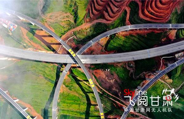 甘肃省交通重点项目集中开工 全面冲刺年度980亿元投资目标