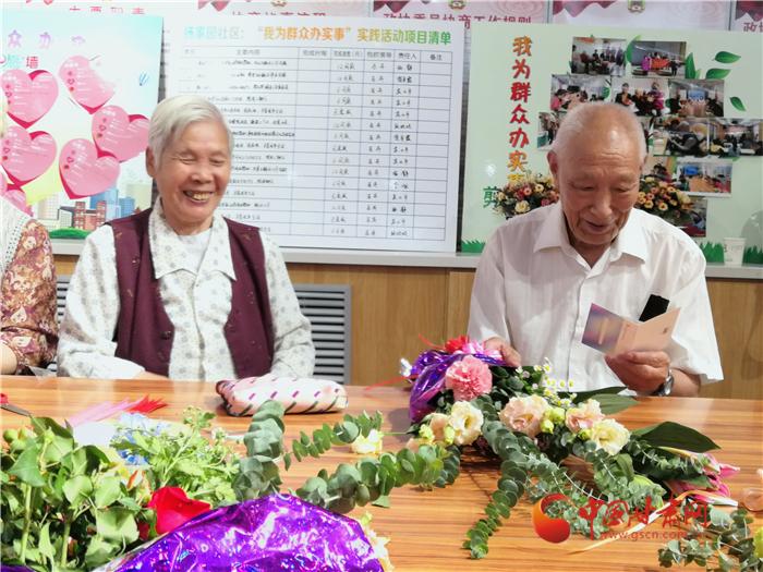 """兰州老人七夕说土味情话  相伴三十年鼓起勇气说出""""我爱你"""""""