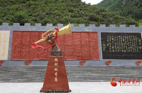 《红色甘南》第五集:腊子口战役