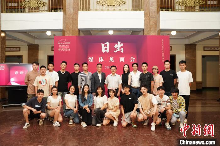 北京人艺新排版《日出》将启新剧场 史春阳 摄