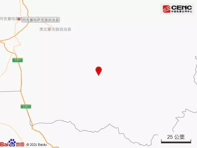 甘肃酒泉市阿克塞县附近发生5.8级左右地震