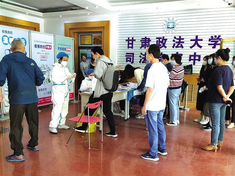 甘肃省内大学即将迎来首批返校生 高校多措并举严把疫情防控