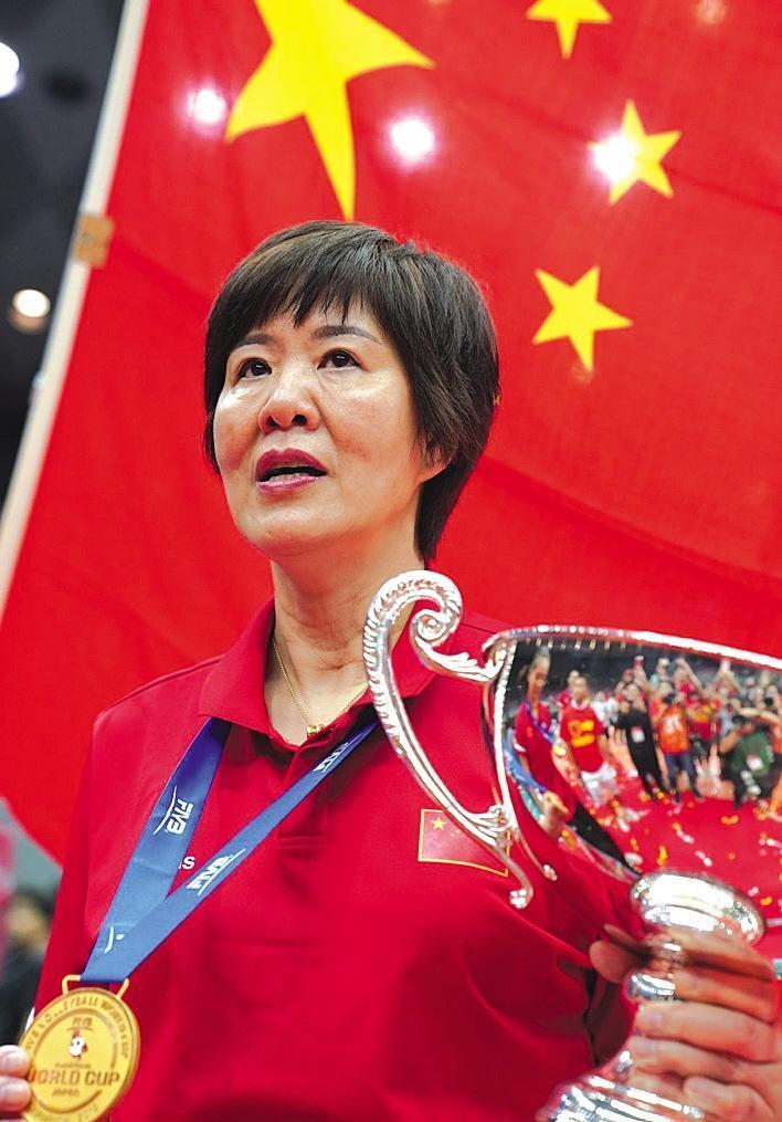 郎平宣布离任中国女排主教练