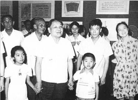 邓小平谈学习党史