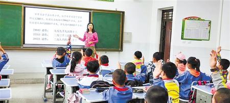 跨越1500公里的山海之约——记天津市和平区劝业场小学支教教师王莉莉