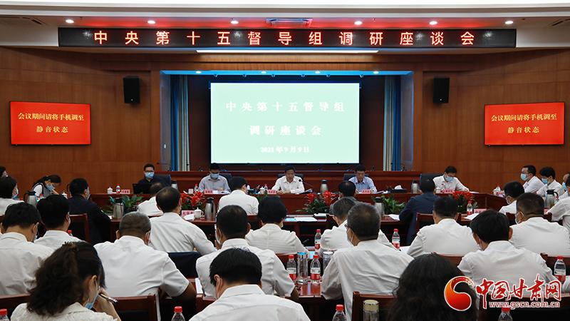 中央第十五督导组在省公安厅省司法厅调研政法队伍教育整顿