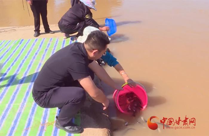 兰州榆中开展水生生物资源增殖放流 5.4万尾黄河鲶鱼回归黄河