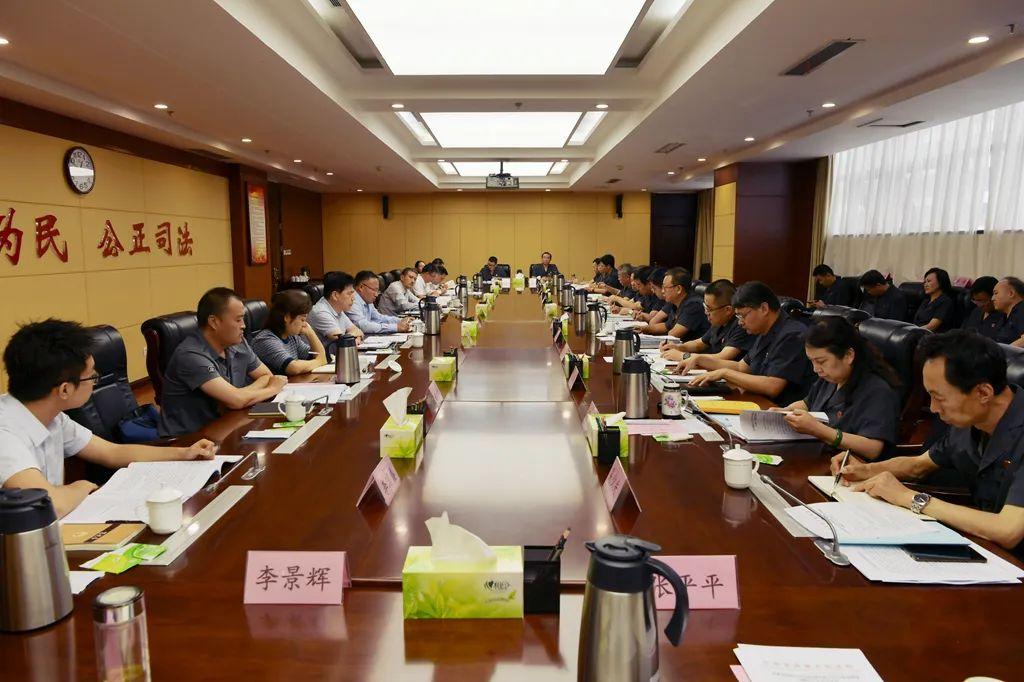 甘肃省法院召开领导班子队伍教育整顿专题民主生活会
