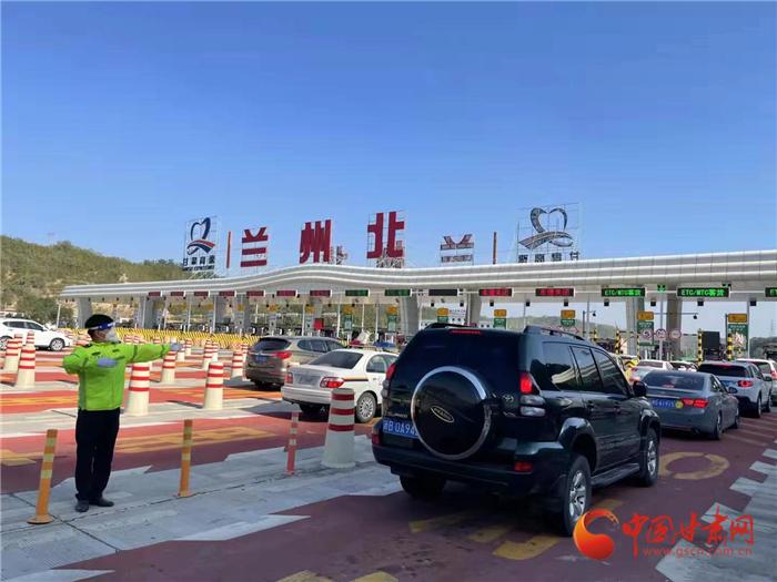 中秋假期甘肃省公路网运行平稳有序
