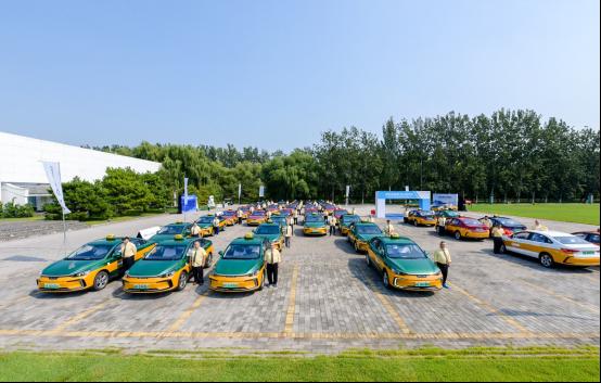 换电升级 万台北京EU5快换版出租车正式交付使用
