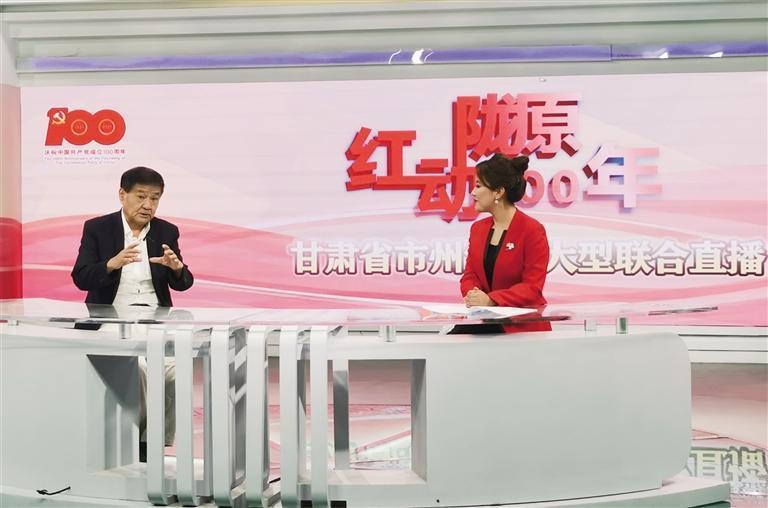 汪小平——开启弘扬本土红色文化的全新征程