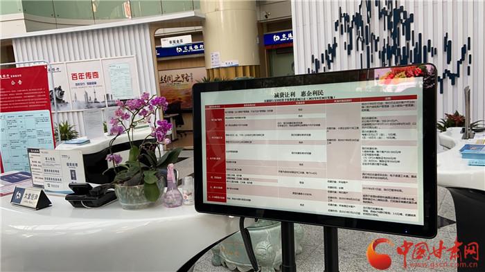 甘肃省降低小微企业和个体工商户支付手续费