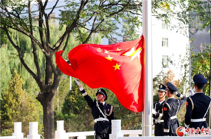 庆祝新中国成立72周年 甘肃省公安厅举行升国旗暨警察礼服列装仪式