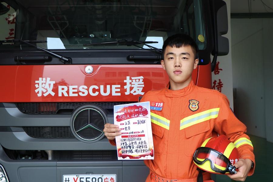 消防员展示手写的祝福卡片。谢苑瑾、钱万梓摄