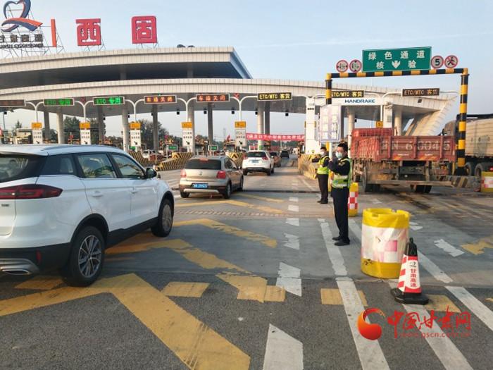 国庆长假甘肃省减免高速公路通行费1.9亿余元